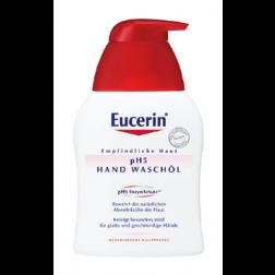 Eucerin pH5 Handwaschöl + Pumpe 250ml